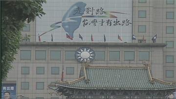 時力提案修改國徽 國民黨反對嗆「要台獨就講」