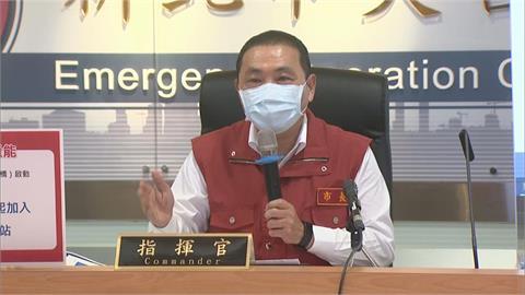 快新聞/台北市不再天天開疫情記者會「新北不跟進」 侯友宜:沒有樂觀的本錢