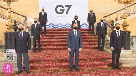 嗆中國是「霸凌者」 G7外長會議發聲明首提台海問題