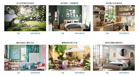 家裡好亂視訊怎辦?IKEA、故宮、兩廳院神救援!背景圖供免費下載