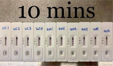 快新聞/10分鐘即知道是否確診 慈濟、中研院「雙抗體檢測試劑」研發成功
