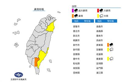 快新聞/屏東升級「豪雨特報」 宜蘭、台東、屏東防大雨雷擊及強陣風
