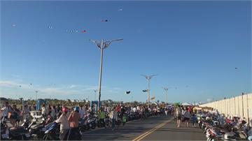 驚悚!風箏尾翼長24公尺捲女童 風箏節暫停 主辦單位:女童未落地