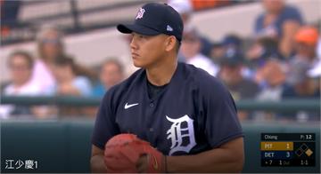MLB/飆速97英里抓雙殺 江少慶熱身賽奪中繼點