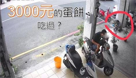 快新聞/工人脫口罩吃蛋餅遭開單3000元 高市衛生局:裁定不罰