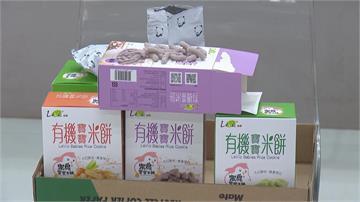 快新聞/樂扉寶寶米餅遭爆「工業用氮氣」充填包裝 業者發聲明坦承疏失致歉