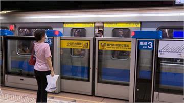 北捷APP新功能!搭捷運前先查「車廂擁擠度」板南線率先上線