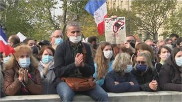 教師遭斬首引動盪 法萬人集會紀念 法國傳將驅逐231名極端主義者