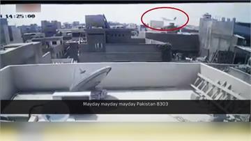 巴基斯坦空難扯出驚天醜聞!3成機師靠造假、槍手代考拿執照
