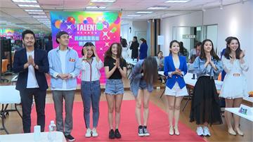 《鳳凰藝能》徵星選拔 參賽者挑戰三秒落淚
