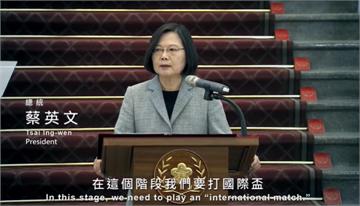 快新聞/16分鐘記錄了「防疫英雄」 蔡英文:獻給每一個台灣人!