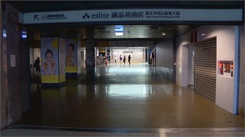 台北車站4清潔員確診 工作範圍曝光令人擔心