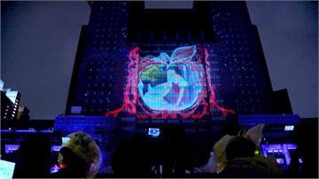 新北歡樂耶誕城點燈!「迪士尼3D光雕秀」打造夢幻氛圍