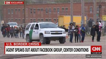 美墨邊境非法移民爆量!環境髒亂、霸凌狀況多
