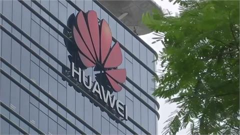 路透:義大利電信公司將取消讓華為參與5G