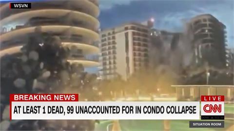 悚!美國佛州12層大廈倒塌 1死99失蹤我友邦巴拉圭第一夫人親戚也失聯