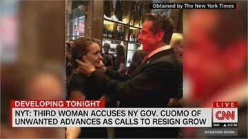 紐約州長醜聞燒不停 又有第3人指控郭莫性騷擾