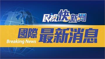 反制中國 美參議員呼籲邀蔡總統訪華府