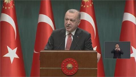 過去一周疫苗接種速度全球最快 土耳其總統艾度恩:7/1解除宵禁