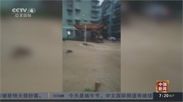 華南續暴雨 三峽大壩上下游省都淹水