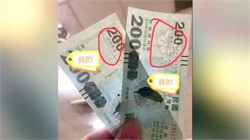 三倍券設計藏玄機 長寬藏「劫財和退財」