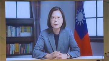 快新聞/玉山論壇開幕致詞 蔡英文:阻撓台灣分享經驗的政治操作不符區域共同利益