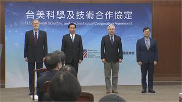 台美簽署合作協定 保障科技智慧財產權