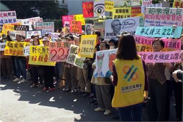 稅法228!500人包圍財政部要求許虞哲下台