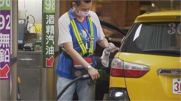 快新聞/加油要快! 中油22日起汽、柴油價格各調漲0.5元