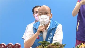 韓國瑜再提「暫停罷韓」議員林智鴻批:不尊重高雄人