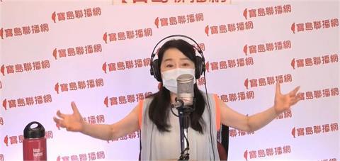 快新聞/台灣申請加入CPTPP北京跳腳 周玉蔻:中國又還不是會員國反對什麼啊?