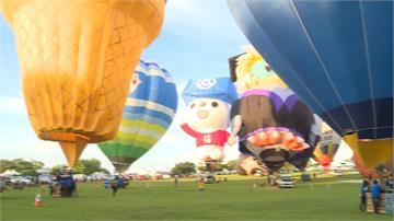 繽紛熱氣球點亮鹿野高台 首日湧進5萬人