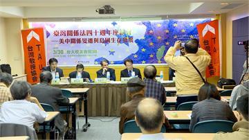 《台灣關係法》40週年 民主化成台美關係關鍵