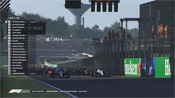 F1線上巴西大賽開跑!紅牛奧邦生涯首奪分站冠軍
