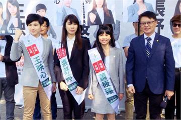 基進黨推女力選雙北議員 批柯文哲:沒守住台灣價值
