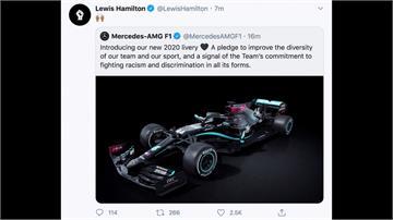 F1奧地利大獎賽來了 車王漢米爾頓「全黑」上場