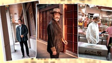 台灣「時尚老人」登紐約時裝週!真實身分是退休婦科醫師