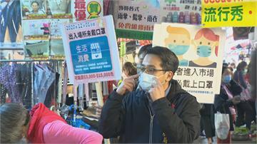 攤商不戴口罩叫賣做生意向上市場遭檢舉 台中經發局派員稽查