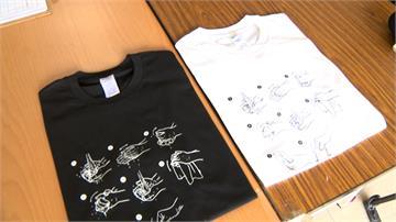 兒子設計罷韓T恤遭批「利用光環操作」陳時中:孩子有孩子的事