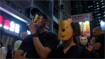 港府遭法院打臉!香港高院判《禁蒙面法》違憲
