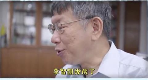東奧/柯文哲建議台灣隊選手往演藝圈發展 議員痛罵:「你有資格講這種話?」
