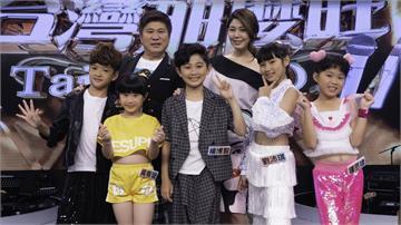 《台灣那麼旺》青少年組競爭激烈!選手使出渾身解數應戰
