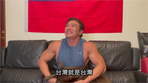 日本男星評論福原愛引論戰!掛「國旗」回擊小粉紅:台灣就是台灣