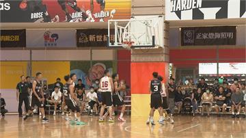 高雄「慈善籃球賽」暖捐200萬  助社福挺過疫情 政要出席力挺