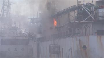 前鎮漁港魷釣漁船起火 現場濃煙四竄