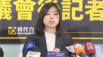 快新聞/請辭時代力量黨主席 高鈺婷:外界對我的臆測「希望到此為止」