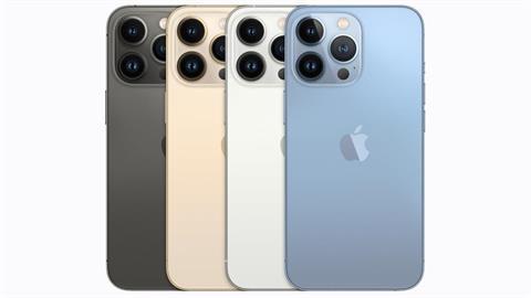 蘋果減塑「玩真的」!iPhone 13全系列不含充電頭、耳機「還少這1樣」