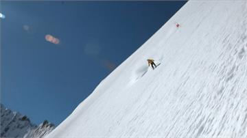 4千公尺高山滑雪!高手驚險征服峭壁