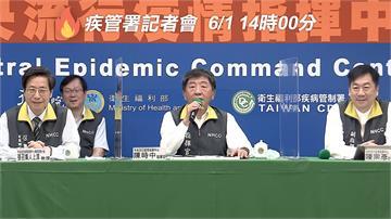 LIVE/台灣未列日本開放入境名單 指揮中心記者會回應