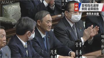 快新聞/上任後最優先處理武漢肺炎 菅義偉:不計代價防範疫情大爆發